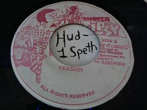 Hud-2 vinyl photos 4851