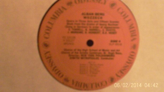 Hud-2 vinyl photos 125