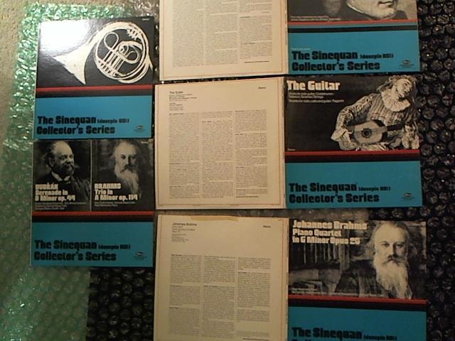 Hud-2 vinyl photos 3709