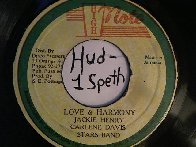 hud-2-vinyl-photos-2351